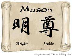 Mason. Best. Kiddo. Ever.