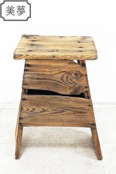 [A11059~1]민속품 나무의자 3개(재봉틀 의자/미싱의자/구두닦이 의자/나무 빈티지 의자)((1번판매)) : 네이버 블로그 Table, Furniture, Home Decor, Interior Design, Home Interior Design, Desk, Tabletop, Arredamento, Desks