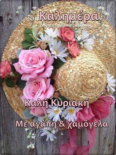 Good Night, Good Morning, Grapevine Wreath, Grape Vines, Floral Wreath, Wreaths, Captions, Nighty Night, Buen Dia