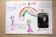 "I added ""Комильфо  VasilisaV"" to an #inlinkz linkup!http://vasilisa009.blogspot.ru/2014/05/3.html"