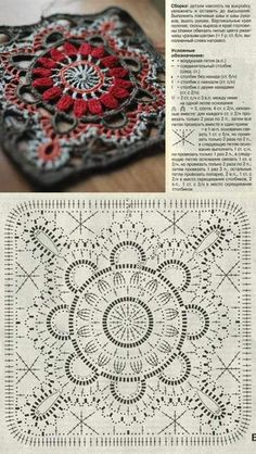 crochet granny squares The Ultimate Granny Square Diagrams Collection ⋆ Crochet Kingdom - The Ultimate Granny Square Diagrams Collection.The Ultimate Granny Square Diagrams Collection ⋆ Crochet Kingdom - SalvabraniHow to Crochet Flower, Make a Gr Crochet Mandala Pattern, Crochet Motifs, Granny Square Crochet Pattern, Crochet Diagram, Crochet Chart, Crochet Squares, Crochet Blanket Patterns, Crochet Stitches, Afghan Patterns