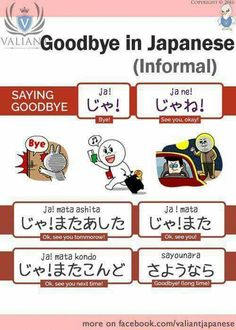 Japanese is a language spoken by more than 120 million people worldwide in countries including Japan, Brazil, Guam, Taiwan, and on the American island of Hawaii. Japanese is a language comprised of characters completely different from Learn Japanese Words, Japanese Phrases, Study Japanese, Japanese Love, Japanese Kanji, Japanese Culture, Learning Japanese, Japanese Language Lessons, Japanese Language Proficiency Test