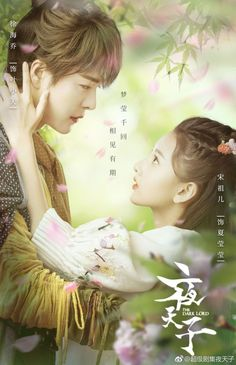 The Dark Lord (Chinese Drama); Ye Xiao Tian is working as a prison guard at the Ministry of Justice of the Ming Korean Drama Best, Korean Drama Quotes, Drama Funny, Drama Memes, Ver Drama, Kdrama, Chines Drama, China Movie, Series Movies
