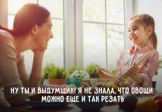 30 фраз, которые изменят ваше общение смаленькими детьми | Мел