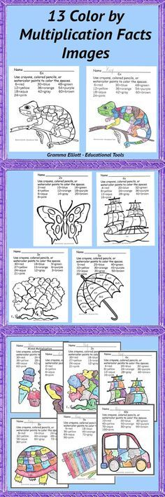 Multiplication: Thirteen pictures that students can color based off of multiplication problems.