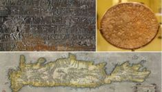 Οι Αρχαίοι Μακεδόνες στέλνουν αδιάβαστους τους γλωσσολόγους (φωτό) Greek History, Simple Minds, Ancient Greece, Vintage World Maps, Blog, Blogging