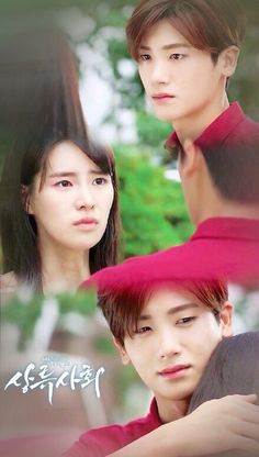 High Society, watchign for sure Watch Korean Drama, Korean Drama Movies, Korean Dramas, High Society Kdrama, Sung Joon, Age Of Youth, Do Bong Soon, Park Hyung Sik, Online Friends