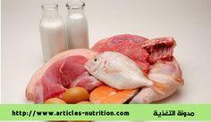 البروتينات-مدونة التغذية