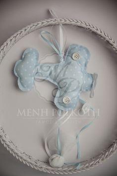 Μπομπονιέρα βάπτισης για αγόρι υφασμάτινο σιελ πουα αεροπλάνο Baby Room Decor, Christening, Hanukkah, Baby Shower, Boho, Children, Party, Room Decorations, Shower Ideas