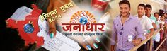 vidhan sabha election in haryana for election services In Haryana.