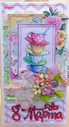 Spring card. Cups and flowers.8 Марта