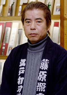 Who we are | Japanese Knives | Japanese Knife Manufacturer TERUYASU FUJIWARA