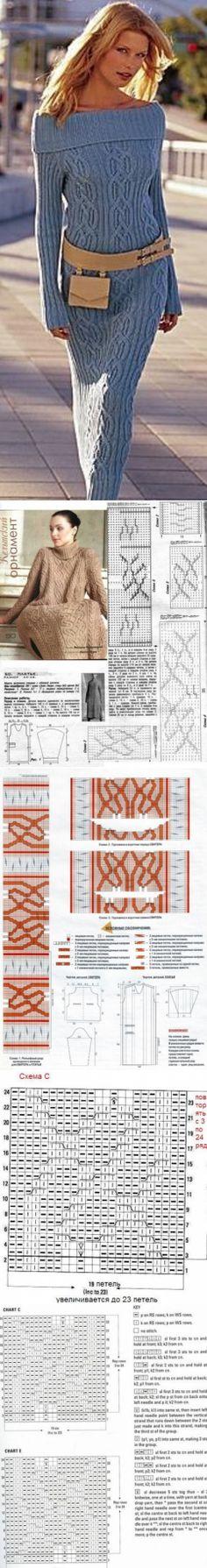 Платье кельтскими узорами схемы. Кельтские узоры вязание спицами схемы |