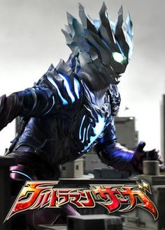 Ultraman Saga (2012) - In the Future Earth universe, evil Alien Bat has laid waste to Earth. Ultramen Zero, Dyna and Cosmos must team up to battle his monstrous creation.