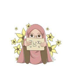 Sunflower art for kids pictures 70 ideas for 2019 Girl Cartoon, Cartoon Art, Cartoon Ideas, Hijab Drawing, 3 Piece Canvas Art, Islamic Cartoon, Bff Drawings, Hijab Cartoon, Sunflower Art