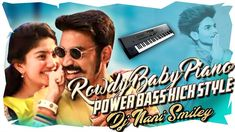Audio Songs Free Download, New Song Download, Movie Ringtones, New Dj Song, Dj Mix Songs, Music Power, Baby Songs, Dj Remix, Movie Songs