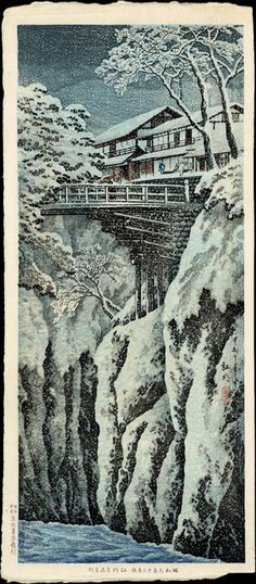 Takahashi Shotei The Bridge, Saruhashi in Snow Woodblock Print, 1931