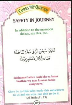 Dua for safety in journey Duaa Islam, Islam Hadith, Allah Islam, Islam Quran, Alhamdulillah, Islamic Phrases, Islamic Messages, Islamic Quotes, Prayer Verses