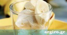 Παγωτό μπανάνα από την Αργυρώ Μπαρμπαρίγου | Εύκολο και γρήγορο παγωτό με παγωτομηχανή για όσους λατρεύουν τη γεύση της μπανάνας!