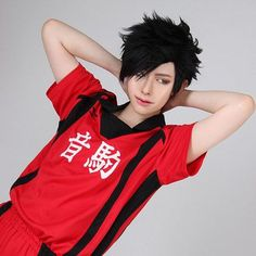 OHCOS 12 inches Short Straight Black Anime Cosplay Wig Haikyuu Kuroo Tetsurou Synthetic Hair Wigs