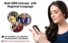 Now you can now send Bulk SMS in different regional languages like Telugu, Tamil and Hindi more. Know more visit : http://www.mysmsmantra.com/unicode-bulk-sms.html