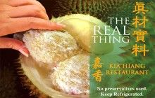 S$1.80 - Only $1.80 for 5-Star Mao Shang Wang Durian Mochi @ Kia Hiang Restaurant! Min. 6 Vouchers.. | www.Coupark.com - All Best Discount Deals in Singapore