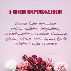 Birthday Images, Happy Anniversary, Greeting Cards, Happy Birthday, Instagram, Happy Brithday, Happy Brithday, Birthday Pictures, Urari La Multi Ani