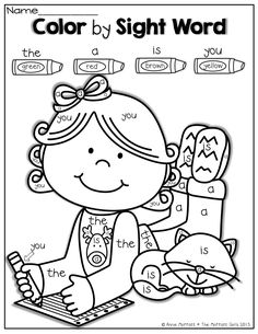 Color By Sight Word Worksheets For Kindergarten The Language Arts Coloring Pages