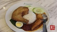 Nasi Lemak (Coconut Rice) with Curry Sauce, Ayam Goreng (Fried Chicken) and Sambal Squid