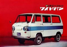 Japanese Van Ad