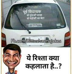 latest jokes - funny jokes - jokes in hindi/english - funniest jokes - inspired hindi Latest Funny Jokes, Very Funny Memes, Funny Jokes In Hindi, Funny School Jokes, Some Funny Jokes, Funny Facts, Hilarious Memes, Jokes Photos, Jokes Images