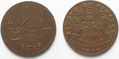 1804 Niederländisch Indien - Sumatra SUMATRA Keping 1804 copper VF+ # 95272 VF+