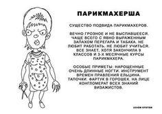 Татьяна Барбест