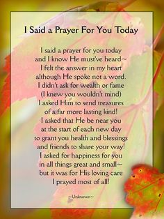 photograph relating to I Said a Prayer for You Today Printable called Listen Our Prayer, O Lord!