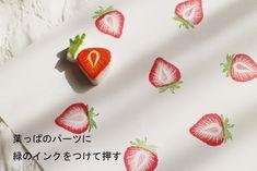 【再販】イチゴの多色押し 消しゴムはんこ