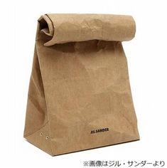 世界一高い紙袋。ひとつ2万円。ジルサンダー。布みたいである。