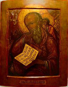Russian Icons, Antiques, Painting, Art, Antiquities, Art Background, Antique, Painting Art, Kunst