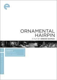 清水 宏 Shimizu, Hiroshi, Ornamental Hairpin, 簪 = Kanzashi  http://search.lib.cam.ac.uk/?itemid= depfacozdb 442972