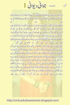 Was and desi urdu sex kahani authoritative