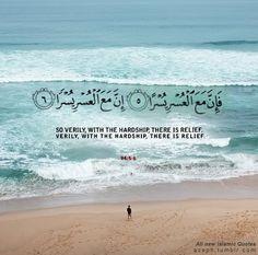 Quran 94:5-6 – Surat ash-Sharh