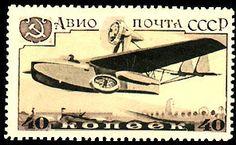 Самолёты СССР.1935 г.