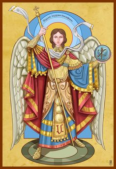 Michael the great ArchangelNew coptic style iconDigital painting St Michael, Archangels, Orthodox Icons, Painting, Archangel Michael, Art, Medieval Pattern, Thangka, Christian Art
