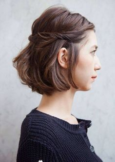Short hair asian