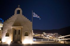 15th of August is just a breath away…. Panagia Tourliani (Saint Our Mother of Tourliani) is celebrated on this day and is one of the most important Saint Days in Cyclades. Take the time to visit the monastery in Ano Mera!