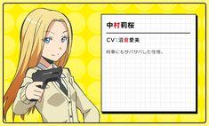 Assassination Classroom Characters | Rio Nakamura from Assassination Classroom | 5 views