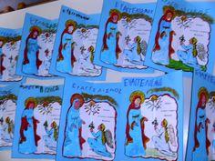 Ο Ευαγγελισμός της Θεοτόκου - θεατρικό και κατασκευή Colours, Blog, Painting, Art, Art Background, Painting Art, Kunst, Blogging, Paintings