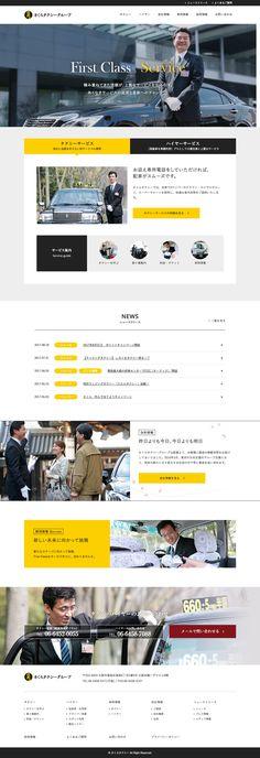 さくらタクシーグループ http://www.sakurataxi.co.jp 《 WEBデザインCLIP:UNIONNET Inc. 》