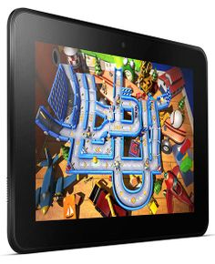 """Kindle Fire HD 8.9"""" Tablet -"""" 8.9"""" HD Display, Dolby Audio, Dual-Band Dual-Antenna Wi-Fi, 16GB or 32GB"""""""