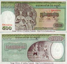 Cambodia  500 Riels (1956-70) (Devatas; royal dancers)