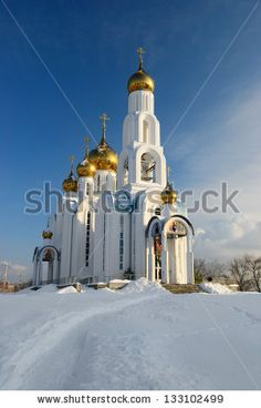 """Russia. Rostov-on-Don. Temple of a God's swear icon """"healer"""" by AAresTT, via ShutterStock (Not sure what the caption is trying to say.)"""